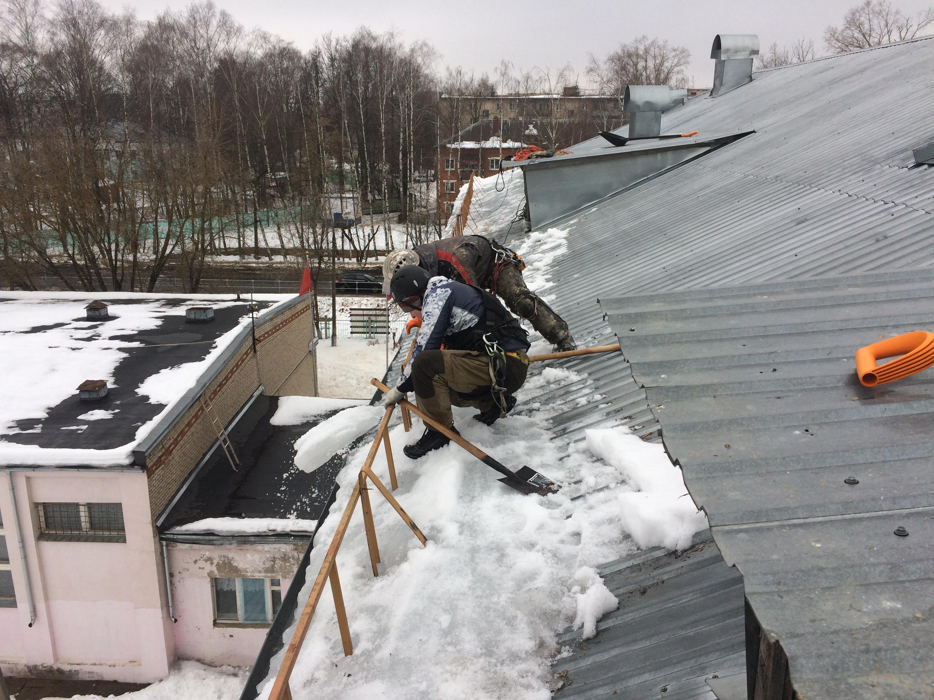 Тариф уборки снега с крыш