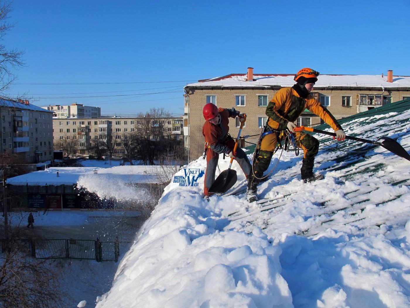 Очистили крышу от снега