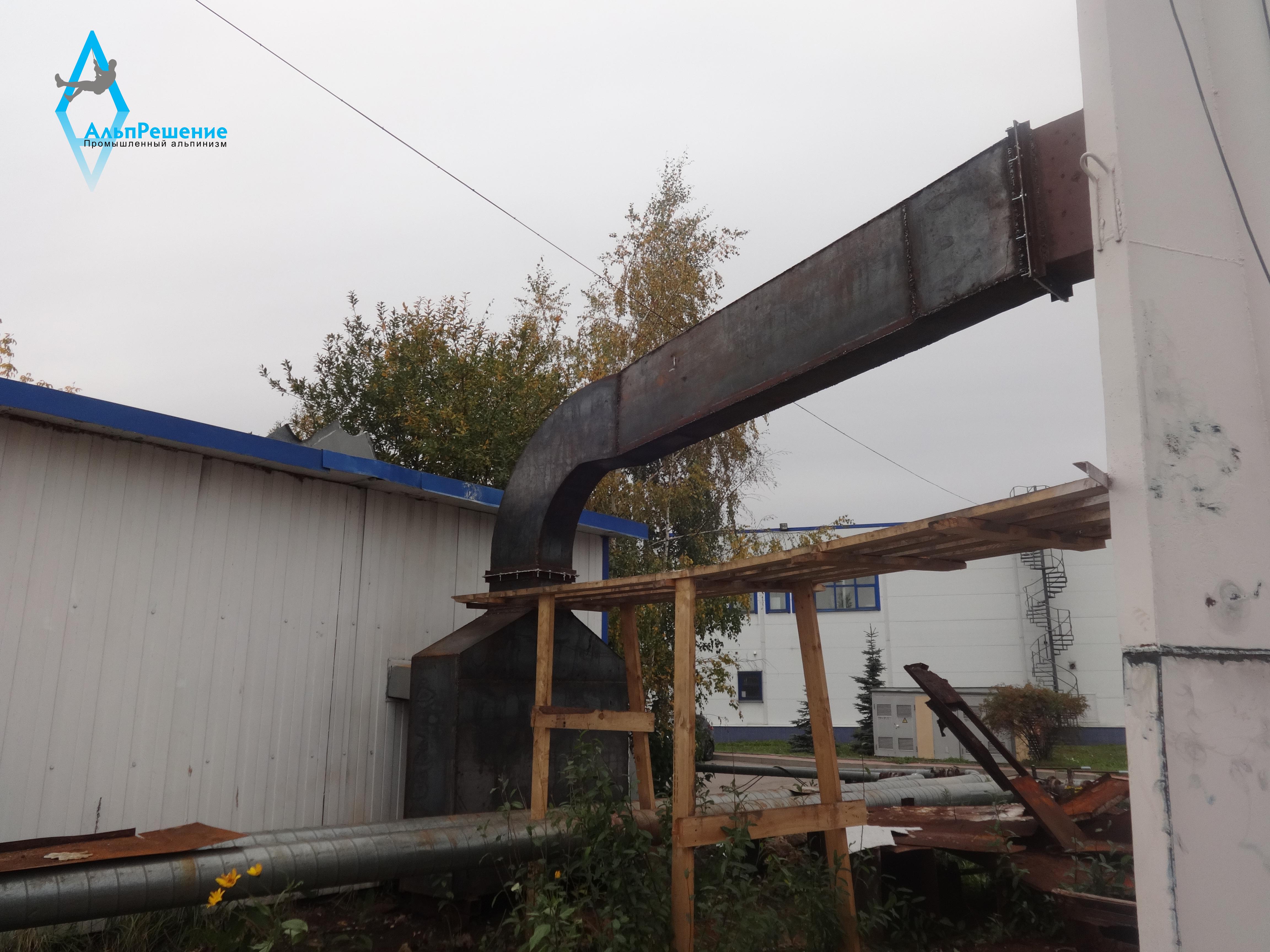 Смонтированный газоход без утеплителя