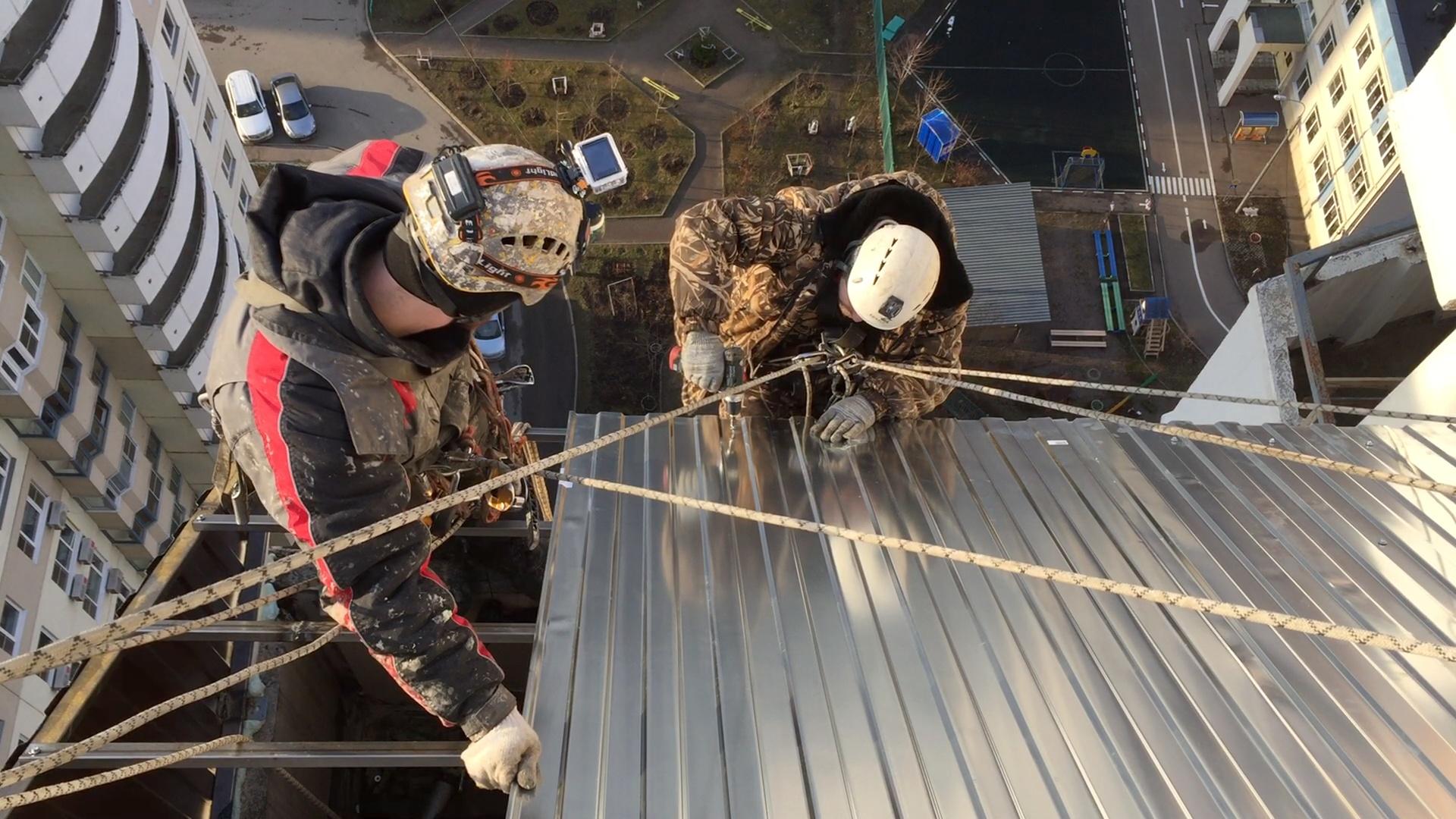 Течет крыша на балконе
