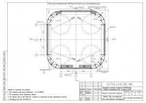 Монтаж металлоконструкций схема