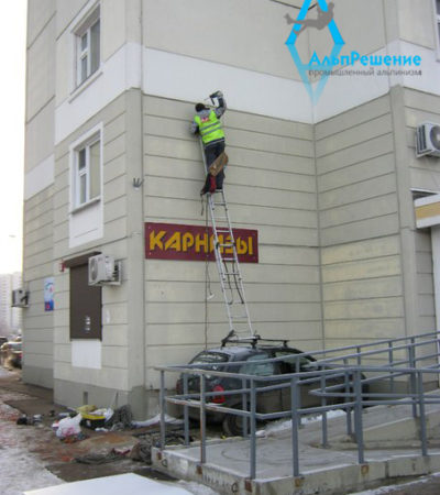 Монтаж рекламы на фасад