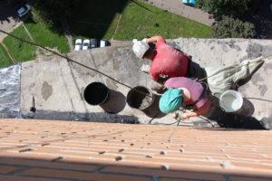 Подготовка бетонной плиты к гидроизоляции