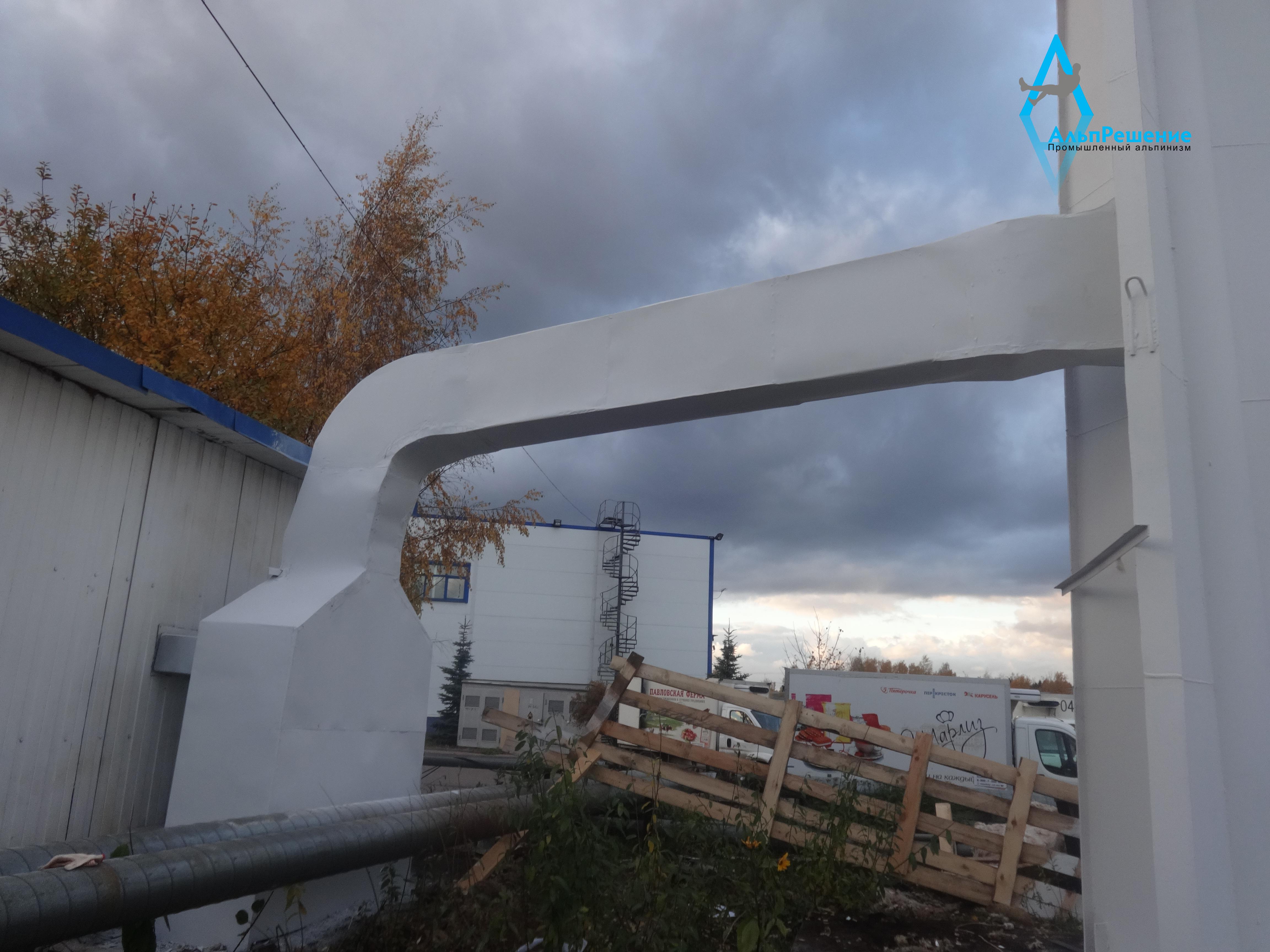 Сваренный газоход, утеплен минватой, обшит и покрашен