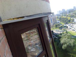 Текут окна