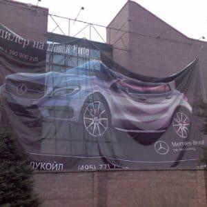 Монтаж баннера