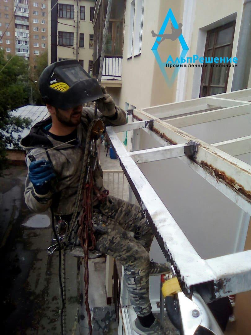 Балкон сварка