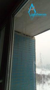 Повышенная влажность в квартире.