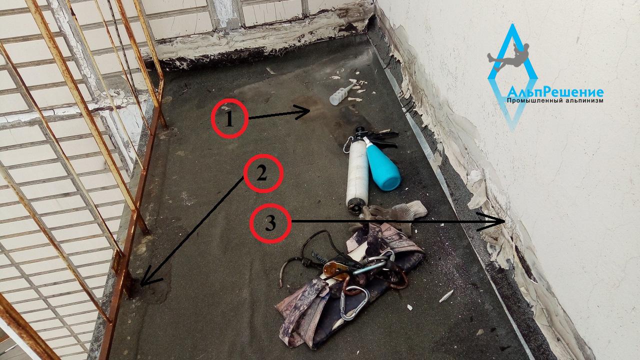 Почему течет крыша балкона
