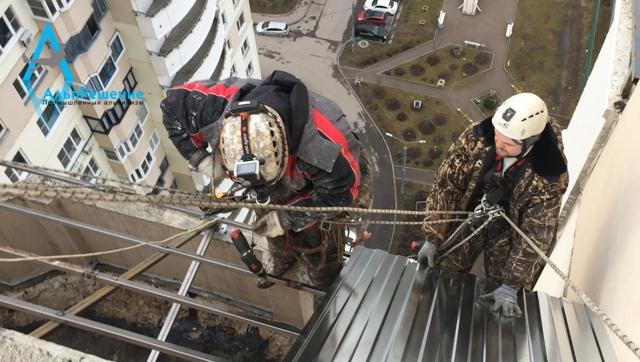 Металлический каркас балкона