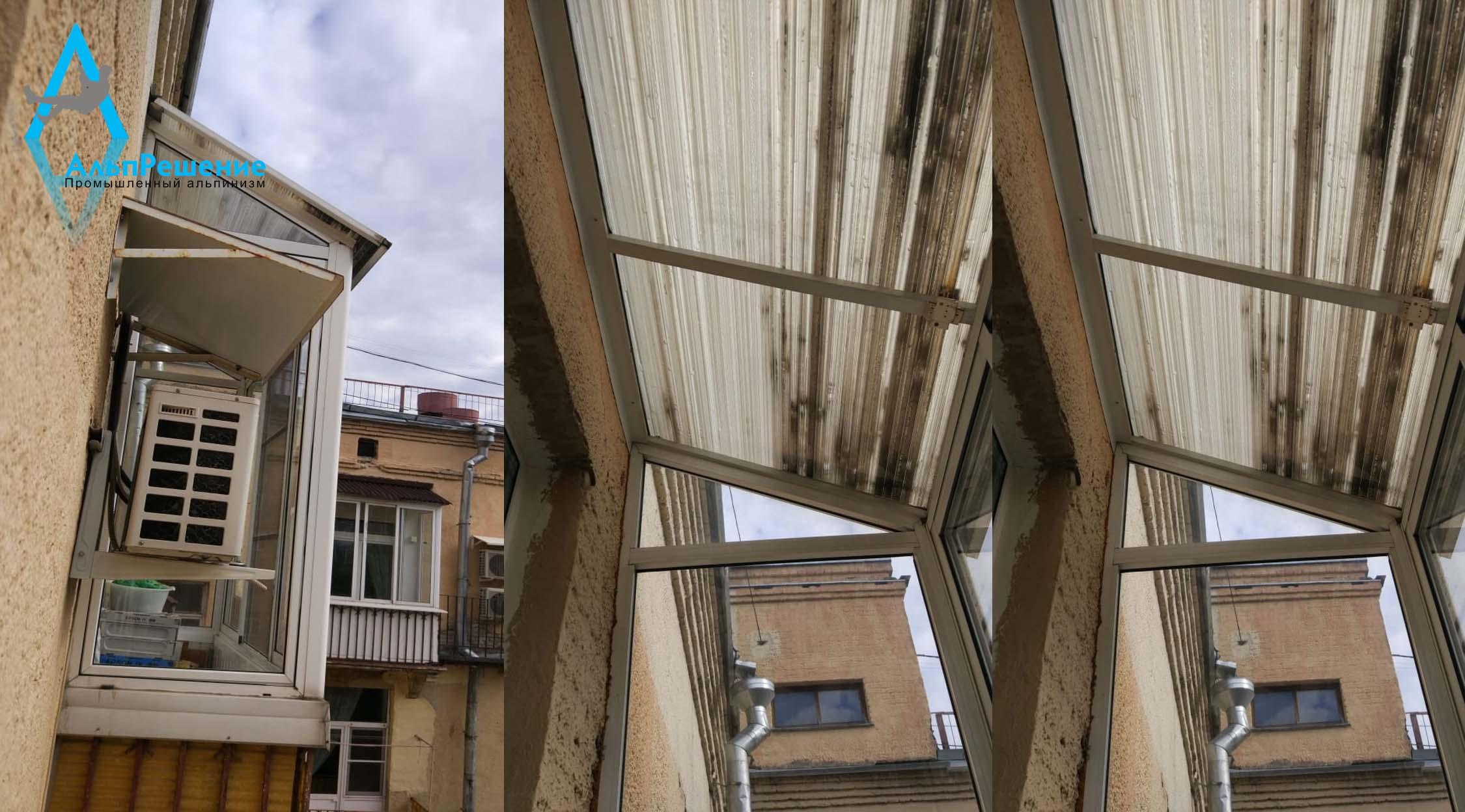 Пробили ломом крышу балкона