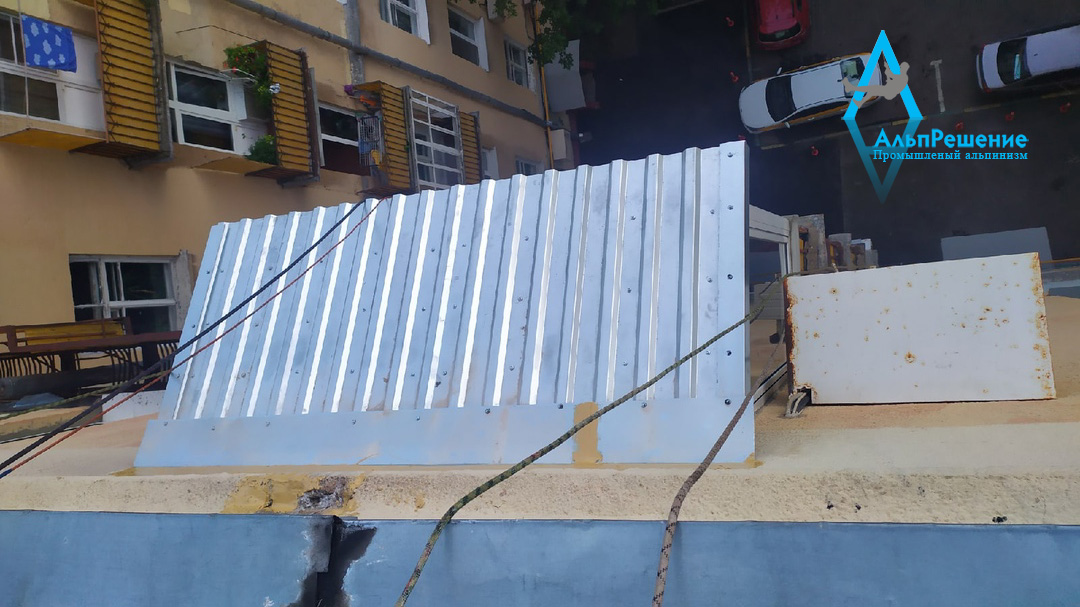 Профлист на балкон