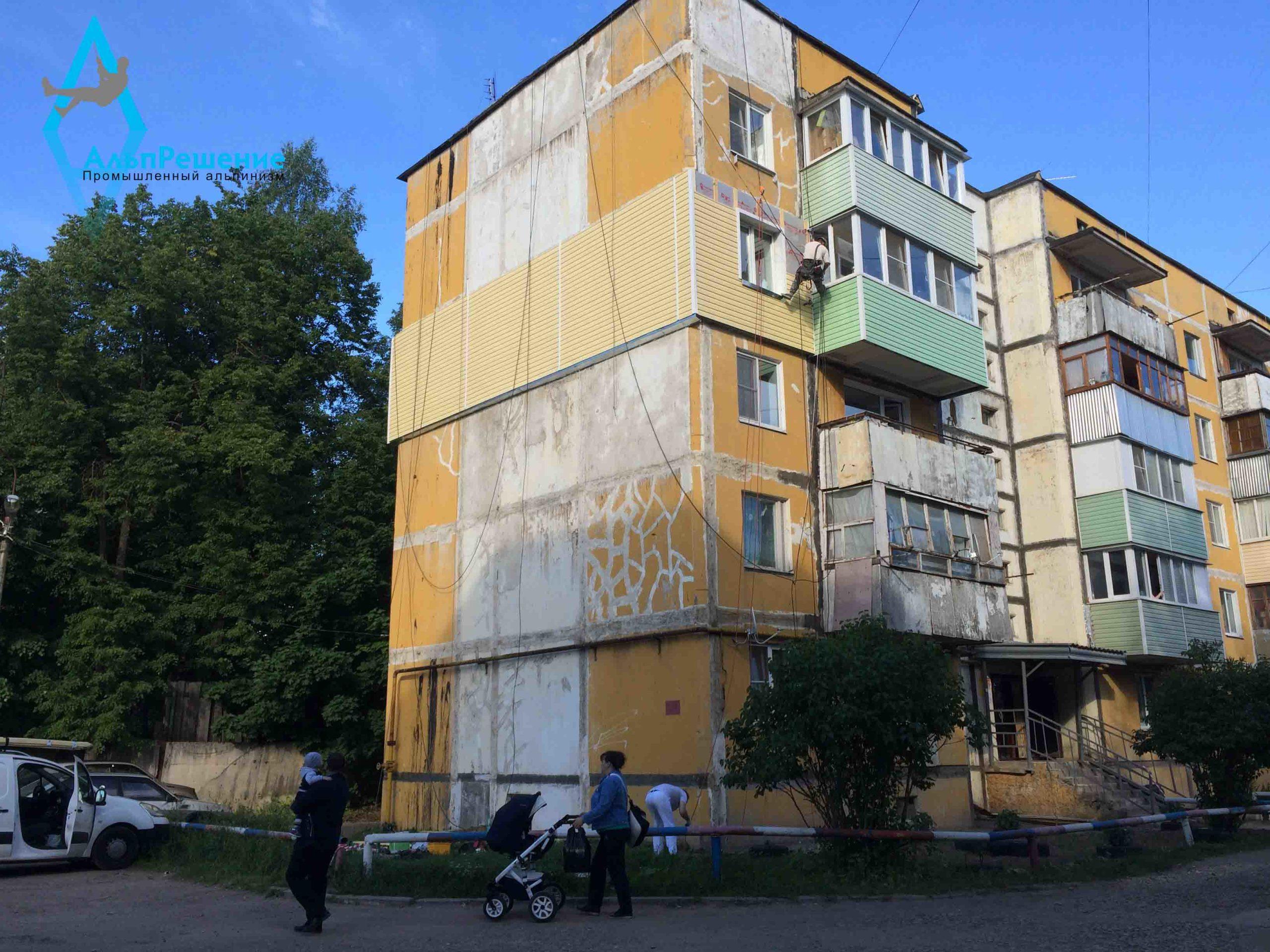 Монтаж сайдинга на фасад жилого дома
