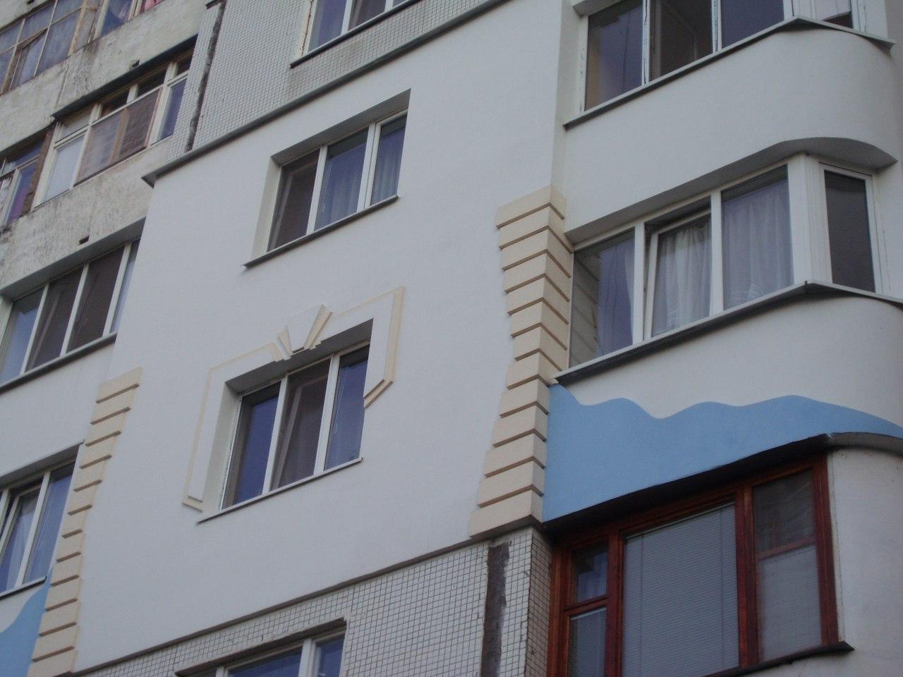 Утепление стен в квартире