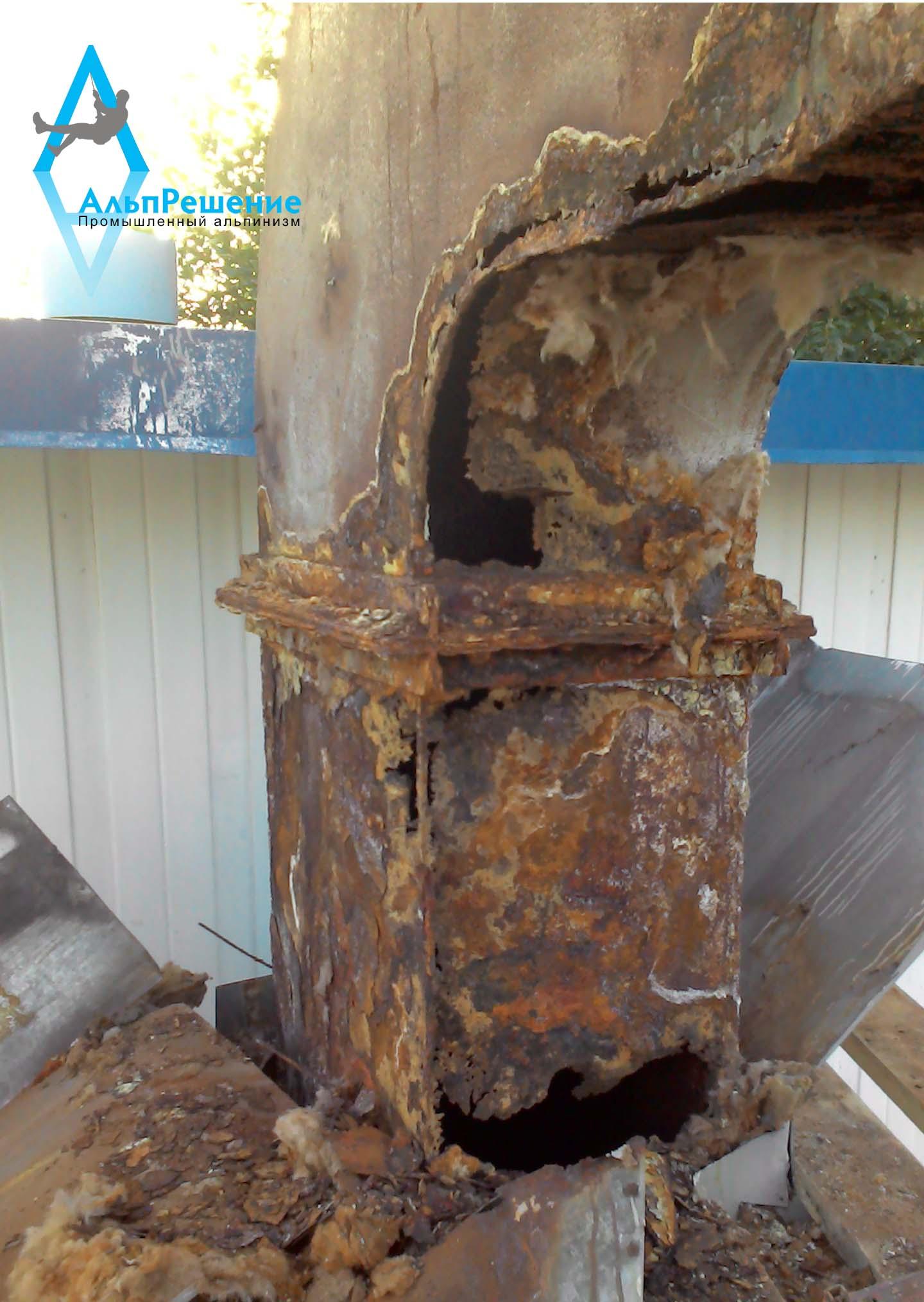 ремонт металлических дымовых труб